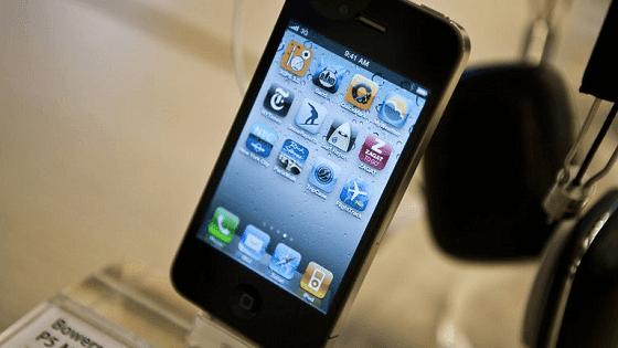 iphone 4 merupakan suksesor iphone sekaligus iphone pertama yang sudah mendukung koneksi 4g