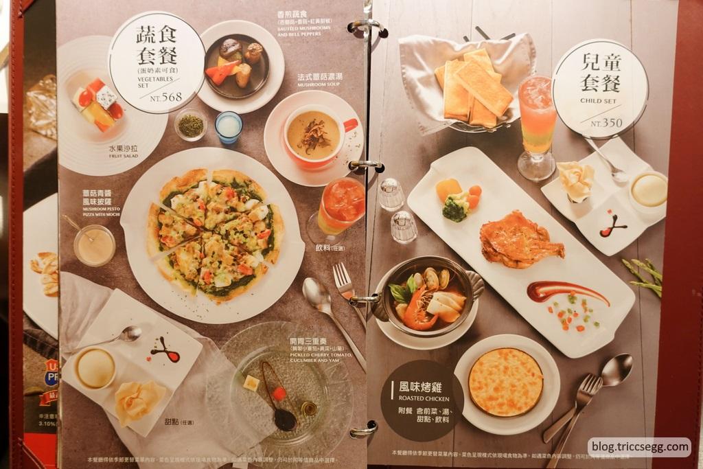 西堤牛排菜單(9).jpg
