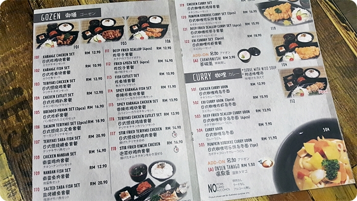 Mana Japanese Restaurant Alta Sacramento Ca
