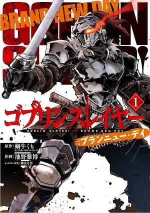Goblin Slayer: Brand New Day [09.5/??] [MANGA] [MEGA-MEDIAFIRE] [PDF]
