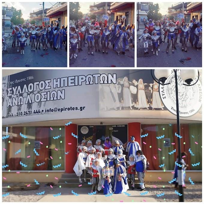 Στις καρναβαλικές εκδηλώσεις του Δήμου μας