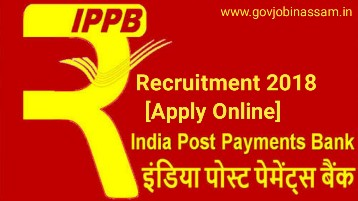 India Post Payment Bank Limited Recruitment 2018