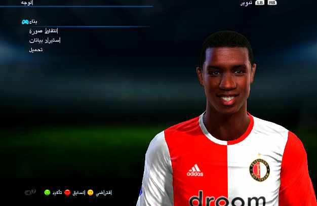 Luis Sinisterra Face PES 2013