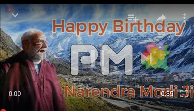 PMModi's69thBirthday2019PM Modi has celebrated his birthday
