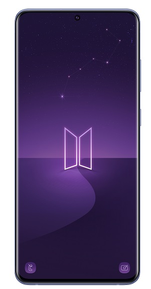 Galaxy S20+ 5G BTS Edition