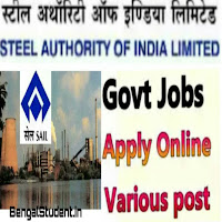 SAIL Recruitment Notification 2019 – Apply Online for 72 Post