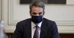 Ο Έλληνας (?) πρωθυπουργός, Κυριάκος Μητσοτάκης, πιέζει (!) την Κομισιόν να υιοθετήσει ένα πιστοποιητικό εμβολιασμού, ώστε να μπορούν να ταξ...