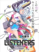 Assistir Listeners Online