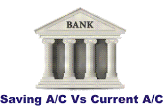 Difference between saving bank a/c and current bank a/c
