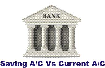 Savings Bank और Current Bank Account के बीच में क्या अंतर है?