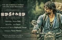 Watch Irudhi Suttru 2015 Tamil Movie