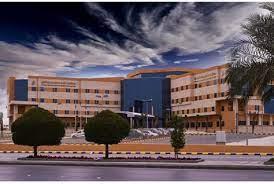 رقم مستشفى الملك محمد بن عبد العزيز الخط الساخن الموحد 1443