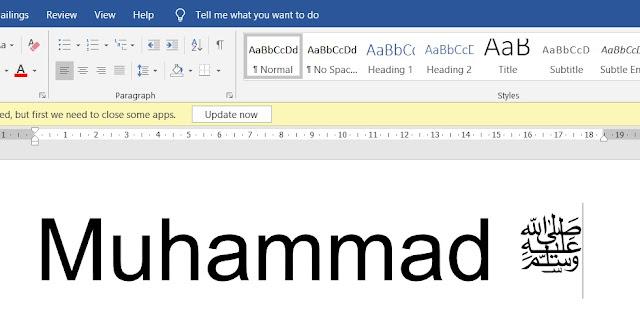 menulis s.a.w dalam word