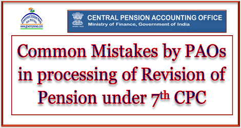 7cpc-pension-revision-common-mistakes-by-pao