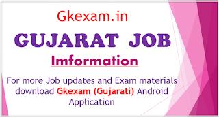 Bhakta Kavi Narsinh Mehta University Recruitment
