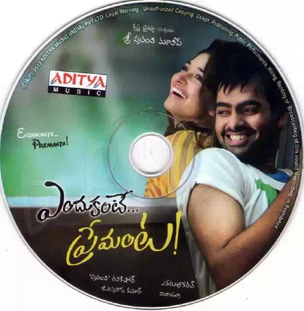 Endukante Premanta (2012) Telugu Mp3 Songs Free Download