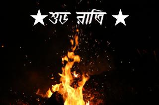 good night bengali hd image download