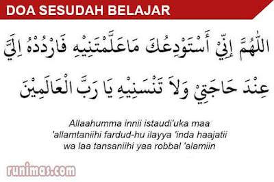 doa sesudah belajar