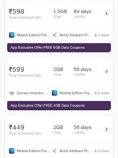 airtel free data code offer