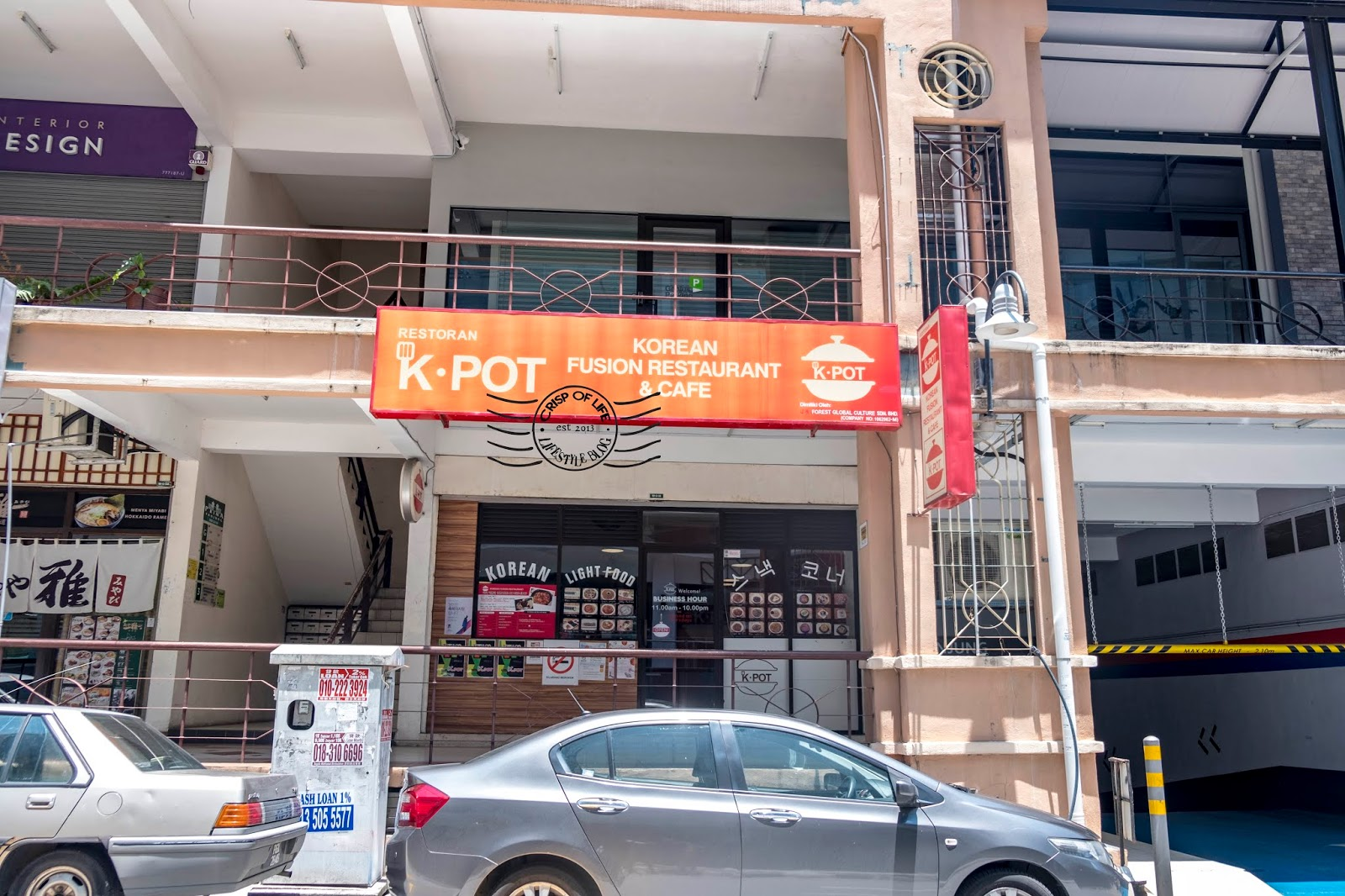 K-Pot Korean Fusion Restaurant & Cafe @ Prima Tanjung, Penang