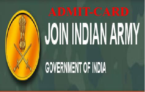 INDIAN ARMY ADMIT CARD - OG
