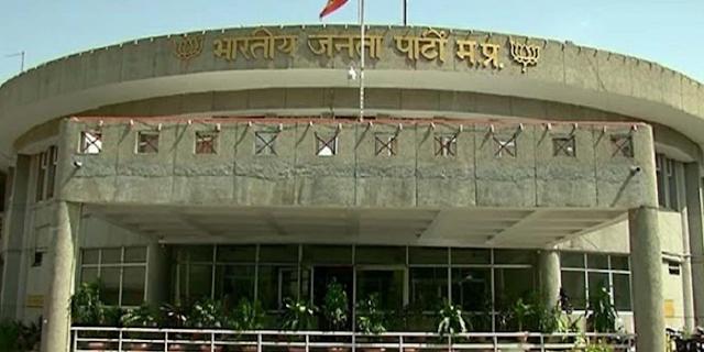 आपसी विवाद में फंस गई ग्वालियर भाजपा के मंडल अध्यक्षों की सूची | GWALIOR NEWS