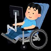 視線入力でコンピューターを使う車椅子に乗った子供のイラスト