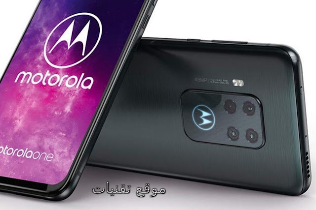 https://www.te9nyat.com/2019/09/motorola-one-zoom.html