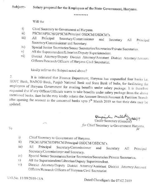 SPECIAL SALARY ACCOUNT FOR HARYANA GOVT EMPLOYEES, www.hrmsharyana.com