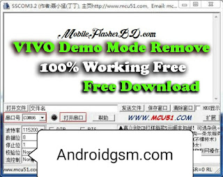 How To Download Vivo Demo Mode Remover Unlock Tool Latest Update 2020 Free Password Download To AndroidGSM