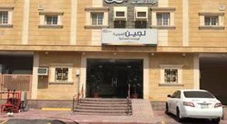 Hotel Murah dekat Bandara Jeddah - Lujain AL Gharbyah Furnished Units