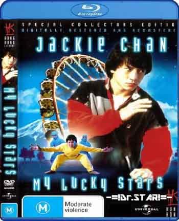 My Lucky Stars 1985 480p 300MB BRRip Dual Audio [Hindi - English]