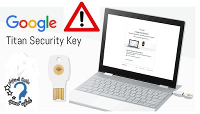 احذر من مفتاح أمان جوجل، مفتاح امان جوجل يحنوى على خطأ فنى،علامة استفهام