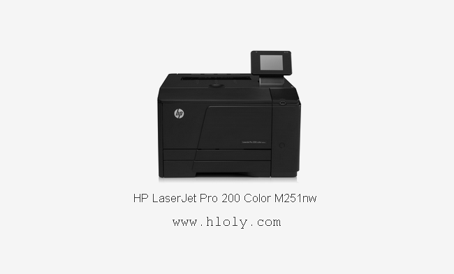 طريقة تعريب شاشة طابعة HP LaserJet Pro 200 Color M251nw