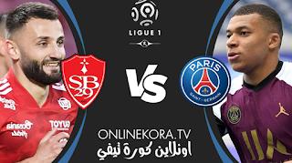 مشاهدة مباراة باريس سان جيرمان وبريست بث مباشر اليوم 23-05-2021 في الدوري الفرنسي