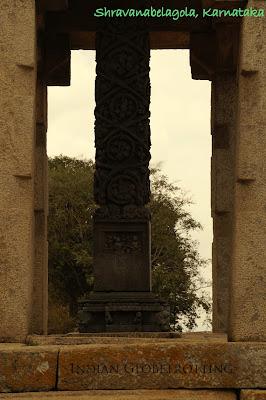 Thyaga Kamba at Shravanabelagola