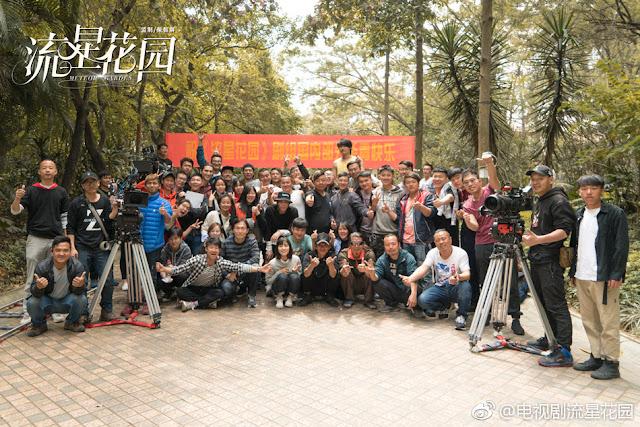 Meteor Garden 2018 wraps filming