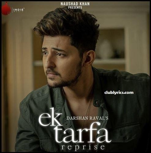 Ek Tarfa Reprise Lyrics