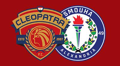 مشاهدة مباراة سيراميكا كليوباترا ضد سموحة بث مباشر اليوم في الدوري المصري
