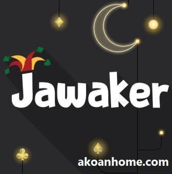 تحميل لعبة جواكر Jawaker APK 2021 للاندرويد و للايفون برابط مباشر