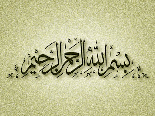 Bacaan Bismillah Kaligrafi Islam Yang Cantik