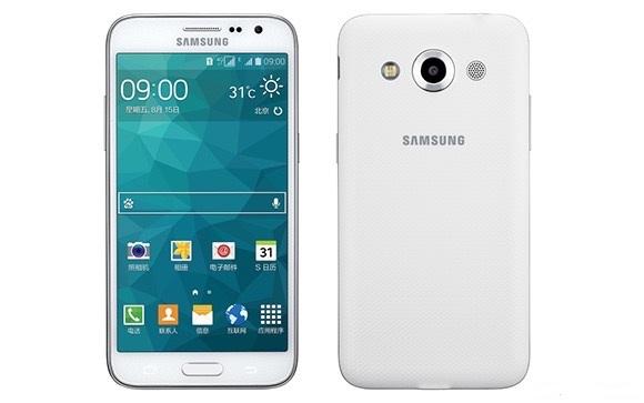 ROM tiếng Việt cho Samsung Galaxy Core Max (SM-G5108Q)