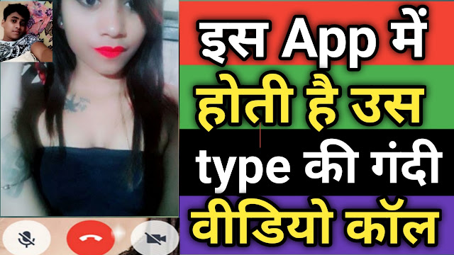 LiveTalk - Live Video Chat with Indian Girls App Review