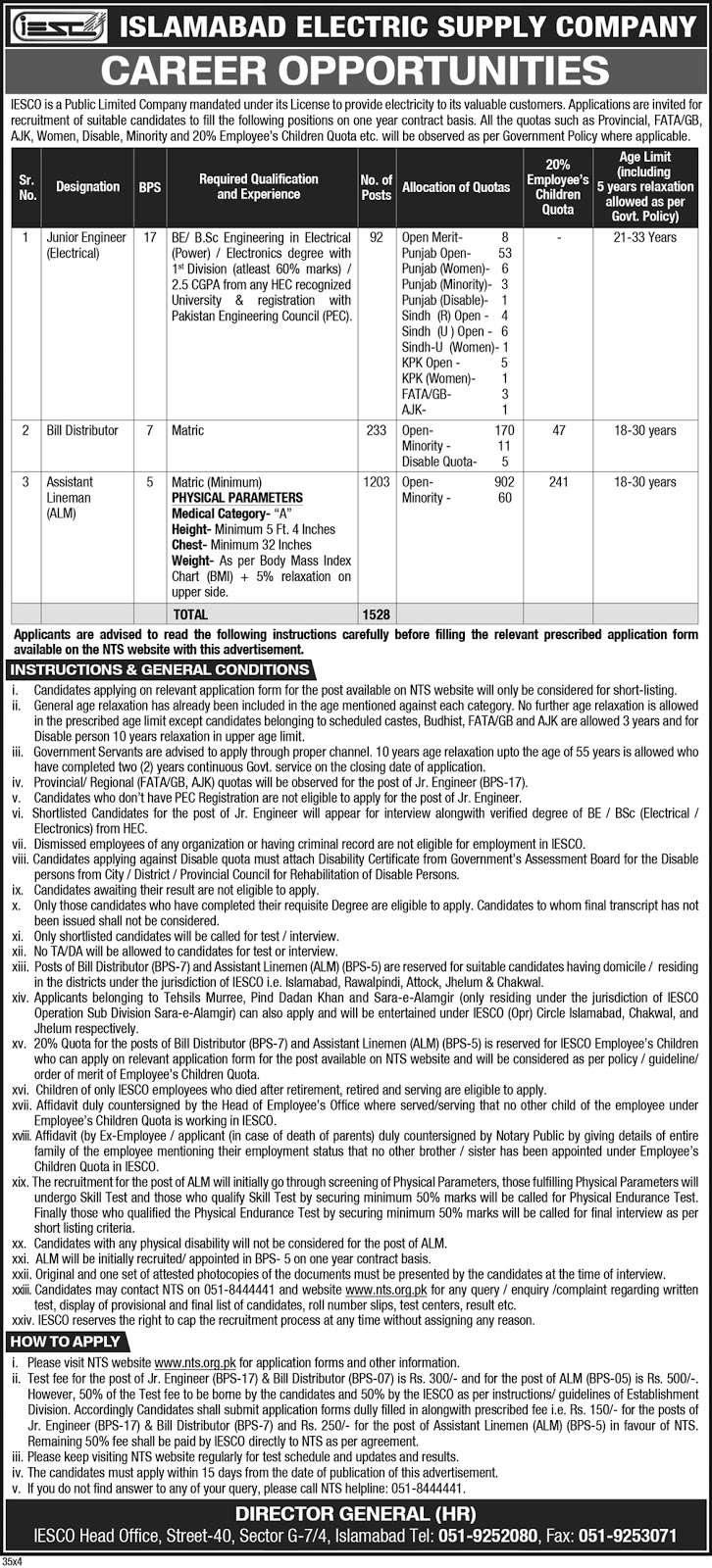 IESCO Jobs Application Form Download 2019 | Islamabad Electric Supply Company
