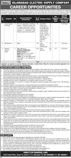 NTS Jobs In Islamabad Electric Supply Company IESCO 2019 | Apply Start here