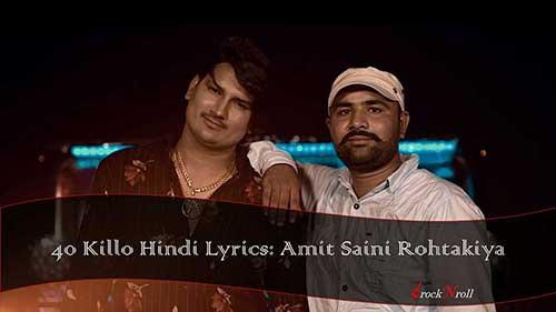 40-Killo-Hindi-Lyrics-Amit-Saini-Rohtakiya
