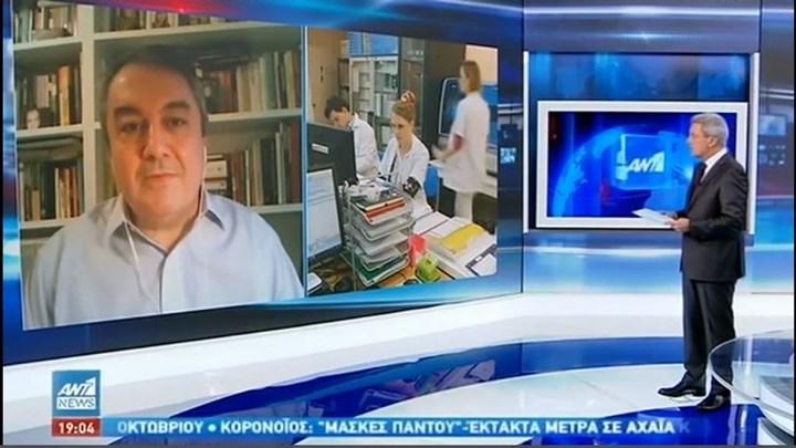 Μόσιαλος: Πρέπει να κάνουμε λογική χρήση των τεστ κορονοϊού