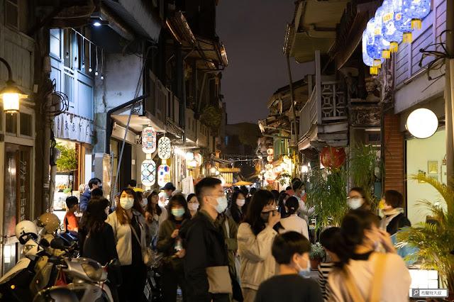 【大叔生活】2021 又是六天五夜的環島小筆記 (下卷) - 見識一下人氣超旺的文青景點「神農街」