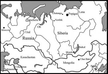 Simplement Géologie: Les cratères météoritiques