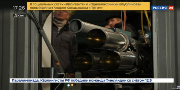 Ρωσικό δίκτυο αποκαλύπτει νέο ρωσικό όπλο λέιζερ υψηλής ισχύος | Βίντεο